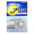 丸型端子 R100-12 1個入 [品番]09-2358