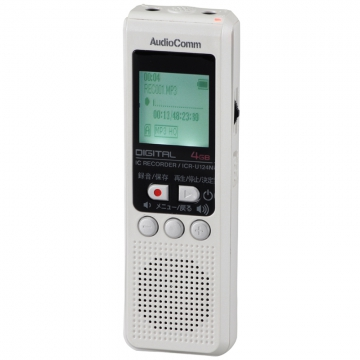 AudioComm デジタルICレコーダー 4GB [品番]09-3013