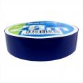 絶縁テープ 20m 青 [品番]00-0464