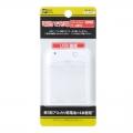 USB充電用 電池ケース [品番]01-3355