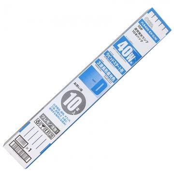直管蛍光灯ランプ ラピッドスタート形 3波長タイプ 40W 昼光色 10本パック [品番]04-0900
