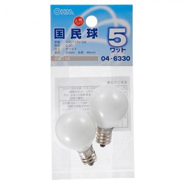 国民球 E12/5W ホワイト 2個パック [品番]04-6330