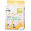 電球形蛍光灯 エコデンキュウ A形 E26 60形相当 電球色 2個入 [品番]06-0259