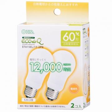 電球形蛍光灯 E26 60形相当 電球色 エコデンキュウ 2個入 [品番]06-0259