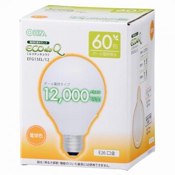 電球形蛍光灯 ボール形 E26 60形相当 電球色 エコデンキュウ [品番]06-0261