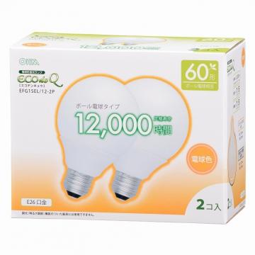 電球形蛍光灯 ボール形 E26 60形相当 電球色 エコデンキュウ 2個入 [品番]06-0263