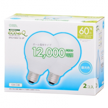 電球形蛍光灯 ボール形 E26 60形相当 昼光色 エコデンキュウ 2個入 [品番]06-0264