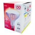 レフランプタイプ LED電球 E26/16W 電球色 [品番]06-1617