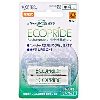 ECOPRIDE 充電式ニッケル水素電池 単4形2個入 [品番]07-7623
