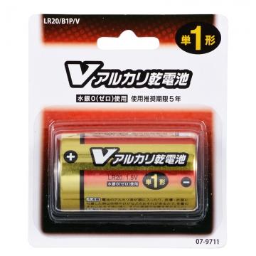 Vアルカリ乾電池 単1形 1本 [品番]07-9711