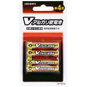 Vアルカリ乾電池 単4形 4本パック [品番]07-9714