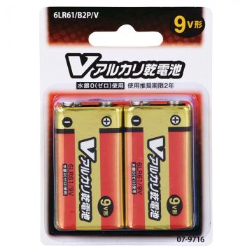 Vアルカリ乾電池 9V形 2本 [品番]07-9716