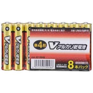 Vアルカリ乾電池 単4形 8本パック [品番]07-9948