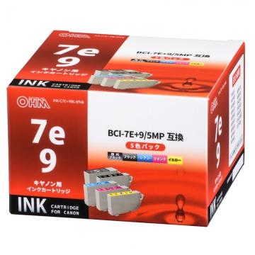 キヤノン互換 BCI-7e+9/5MP 顔料ブラック+染料4色 [品番]01-4122
