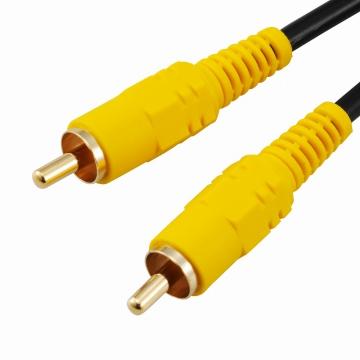 ビデオ接続コード ピンプラグ×1-ピンプラグ×1 2m [品番]01-5118