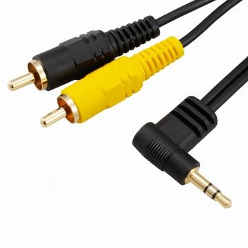 ビデオ接続コード L型3.5φミニプラグ-ピンプラグ×2 1.5m [品番]01-5134