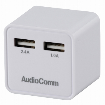 AudioComm USB ACチャージャー 2.4A+1A [品番]03-3052