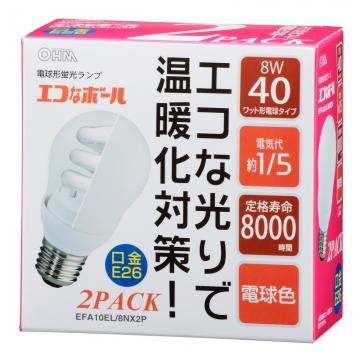 電球形蛍光灯 E26 40W相当 電球色 エコなボール 2個入 [品番]04-6947