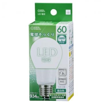 LED電球 60形相当 E26 昼白色 全方向 密閉器具対応 [品番]06-0213