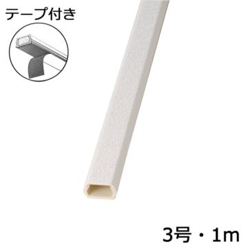 テープ付きモール 3号 クロス石目 1m×1本 [品番]00-4581