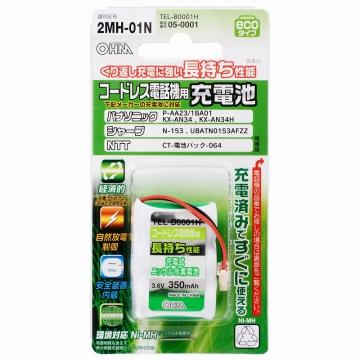 コードレス電話機用充電池 TEL-B0001H [品番]05-0001