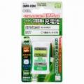 コードレス電話機用充電池 TEL-B0002H [品番]05-0002