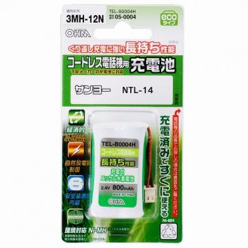 コードレス電話機用充電池 サンヨー3MH-12N [品番]05-0004