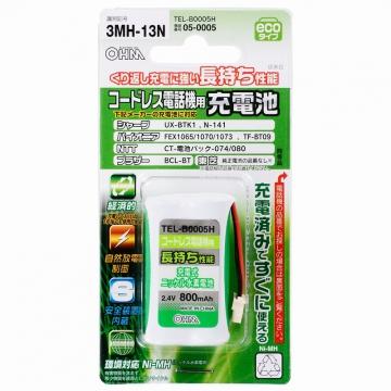コードレス電話機用充電池 シャープ/パイオニア/NTT/ブラザー3MH-13N [品番]05-0005