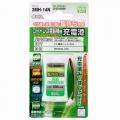 コードレス電話機用充電池 TEL-B0006H [品番]05-0006