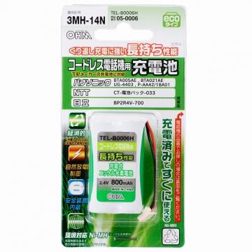 コードレス電話機用充電池 パナソニック/NTT/日立3MH-14N [品番]05-0006