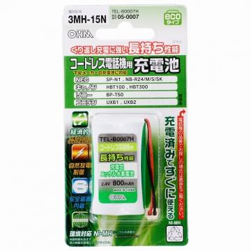 コードレス電話機用充電池 TEL-B0007H [品番]05-0007