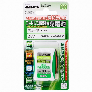 コードレス電話機用充電池 シャープ/NTT4MH-02N [品番]05-0009