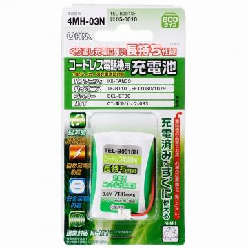 コードレス電話機用充電池 パナソニック/パイオニア/ブラザー/NTT4MH-03N [品番]05-0010
