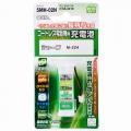 コードレス電話機用充電池 シャープ5MH-02N [品番]05-0019