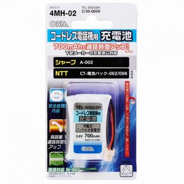 コードレス電話機用充電池 シャープ/NTT4MH-02 [品番]05-0059