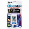 コードレス電話機用充電池 TEL-B0060H [品番]05-0060