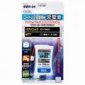 コードレス電話機用充電池 TEL-B0061H [品番]05-0061