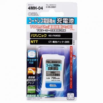 コードレス電話機用充電池 パナソニック/NTT4MH-04 [品番]05-0061