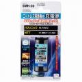 コードレス電話機用充電池 TEL-B0062H [品番]05-0062