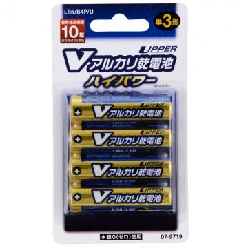 Vアルカリ乾電池 ハイパワータイプ 単3形 4本パック [品番]07-9719