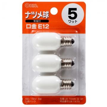 ナツメ球 5W 白 3個入 [品番]04-1470