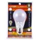 LED電球 全方向タイプ(ブリスター)密閉器具対応 81Ra E26/9.7W 電球色 [品番]06-1619