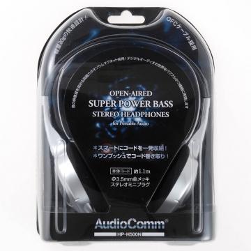 AudioComm コード収納ヘッドホン [品番]03-1797