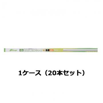 直管LEDランプ 40形相当 G13 昼白色 20本セット [品番]06-3189