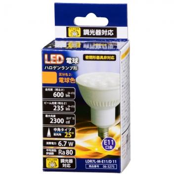 LED電球 ハロゲンランプ形 中角タイプ E11 電球色 [品番]06-3275