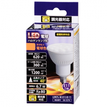 LED電球 ハロゲンランプ形 広角タイプ 60形相当 E11 電球色 [品番]06-3276