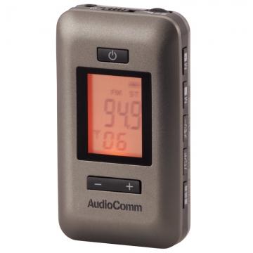 AudioComm イヤホン専用DSP2バンドラジオ [品番]07-7343