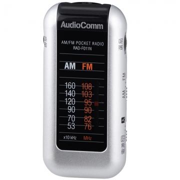 AudioComm ライターサイズラジオ シルバー [品番]07-8551