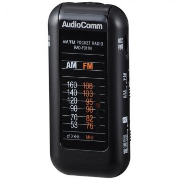 AudioComm ライターサイズラジオ ブラック [品番]07-8552