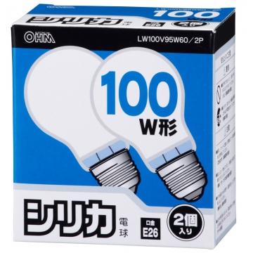白熱球 E26/100W シリカ 2個入 [品番]06-1763